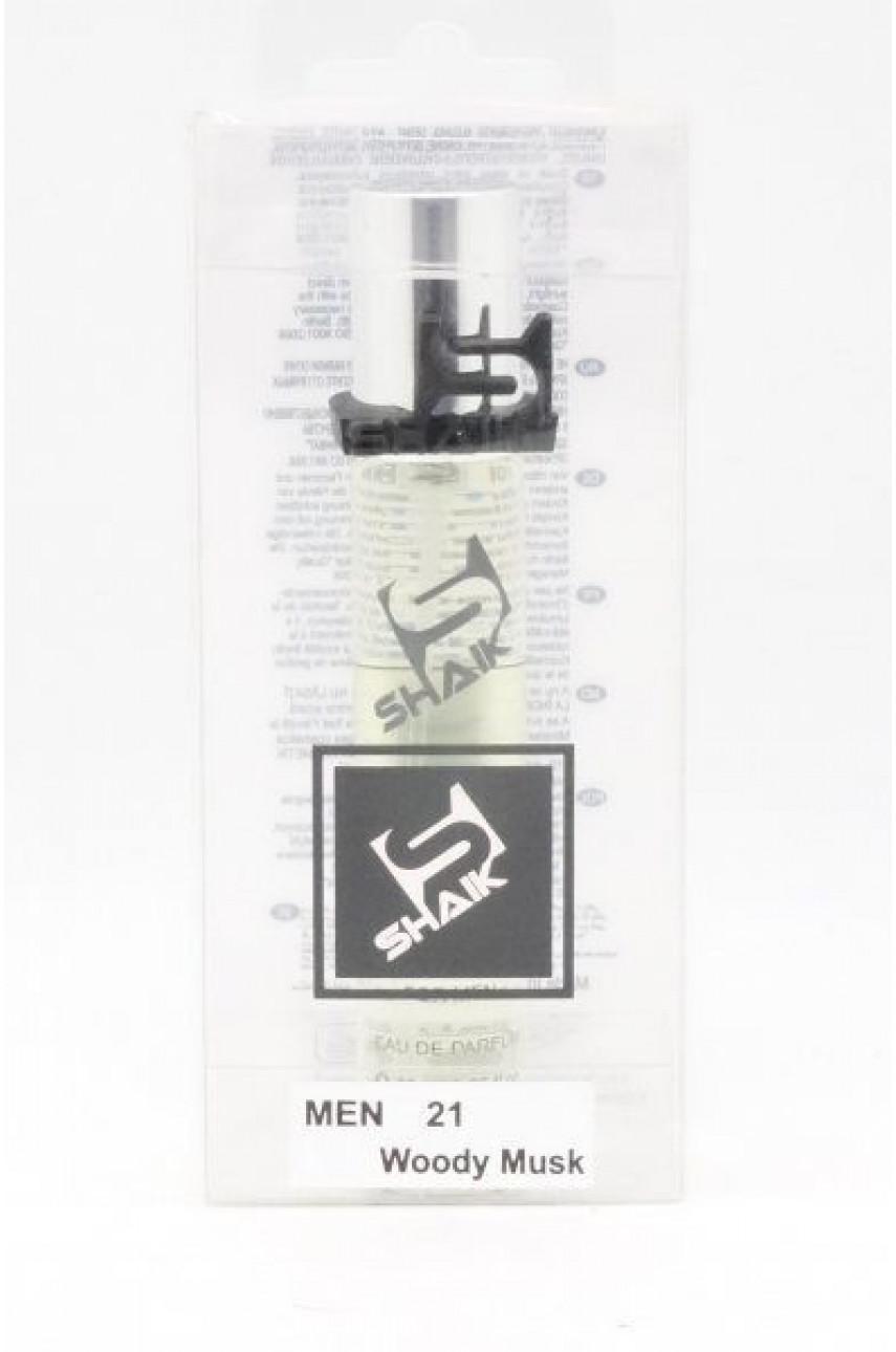 SHAIK M 21 (CHANEL EGOISTE PLATINUM FOR MEN) 20 ML