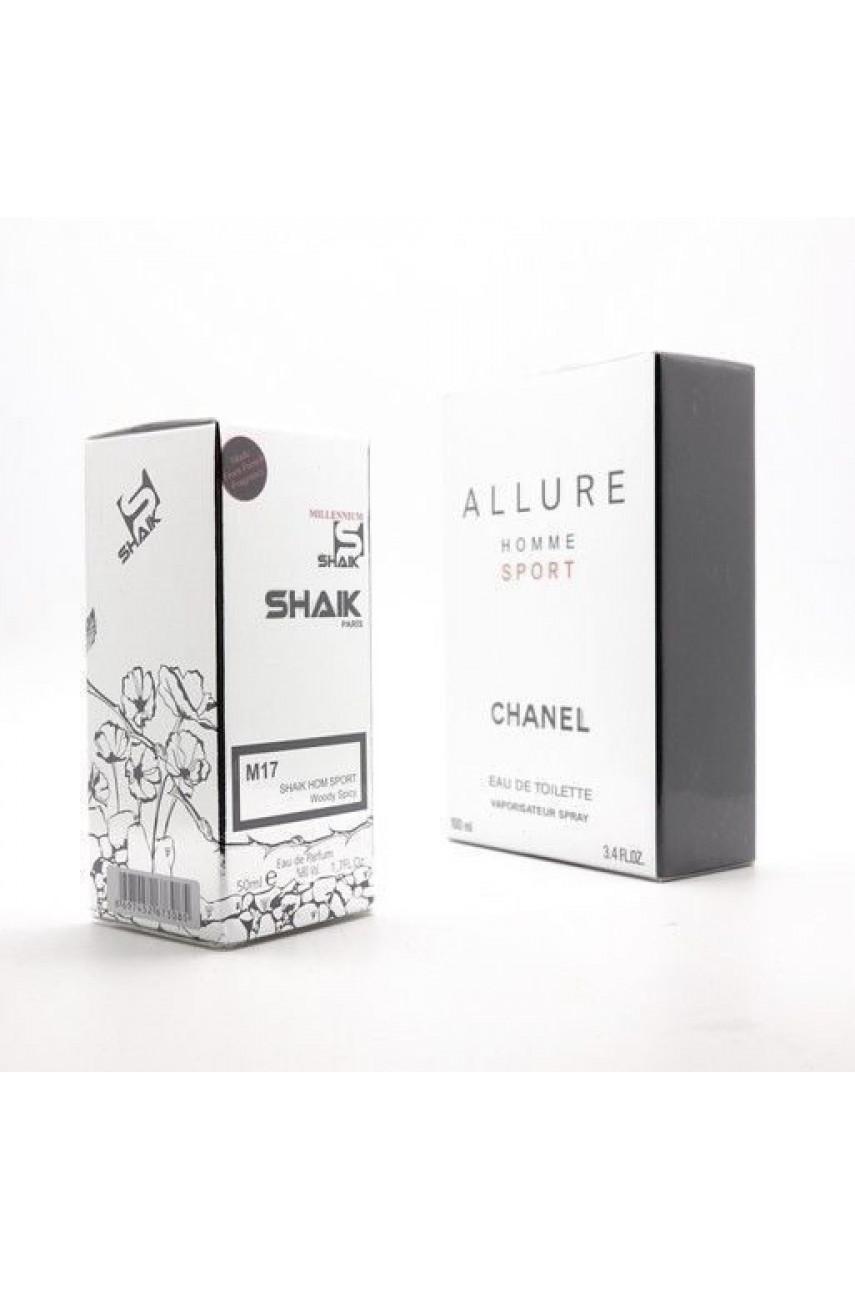 SHAIK M 17 (CHANEL ALLURE HOMME SPORT) 50 ML