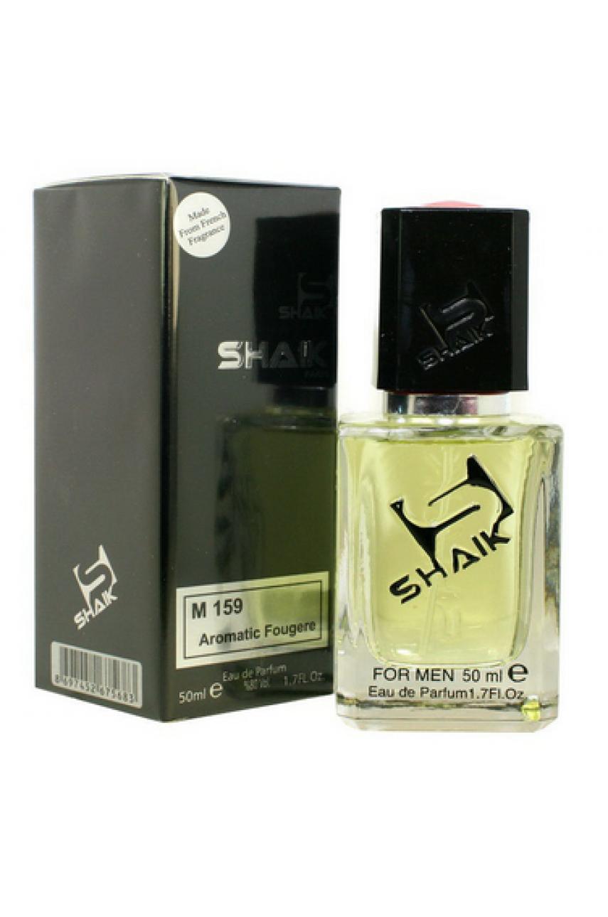 SHAIK M 159 (DIOR SAUVAGE) 50 ML