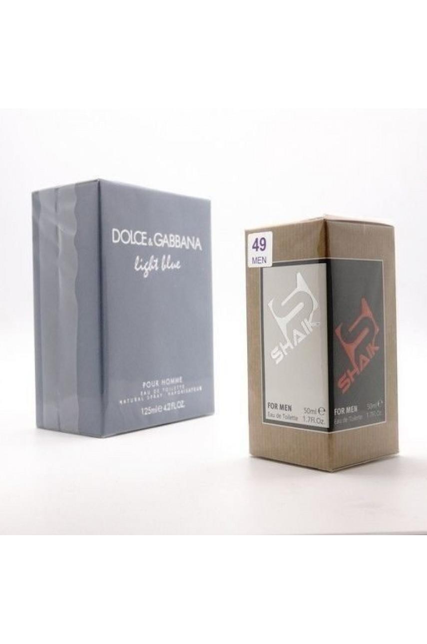 SHAIK M 49 (DOLCE&GABBANA LIGHT BLUE) 50 ML