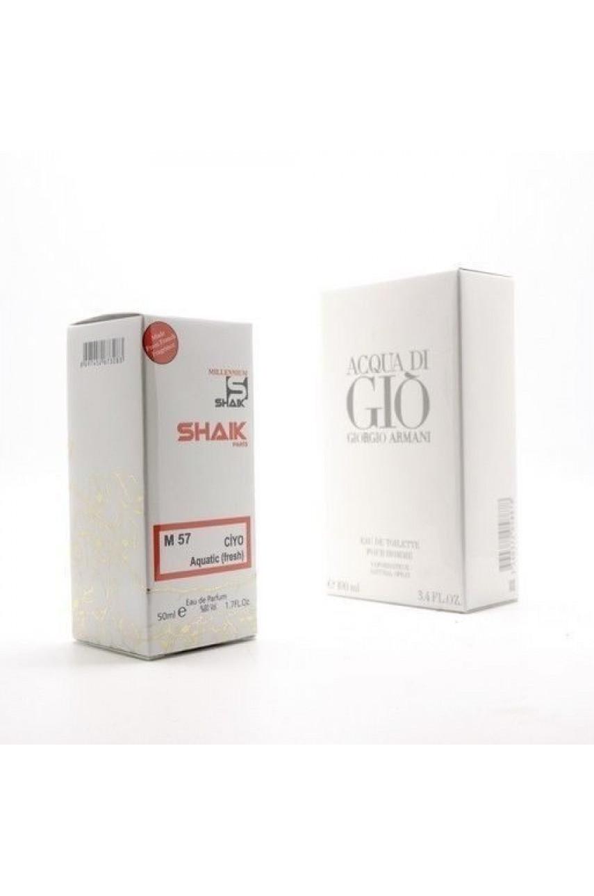 SHAIK M 57 (GIORGIO ARMANI ACQUA Dl GIO) 50 ML