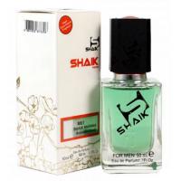 SHAIK M 61 (GIVENCHY INSENSE ULTRAMARINE) 50 ML