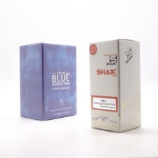 SHAIK M-05 (ANTONIO BANDERAS  BLUE SEDUCTION FOR MEN) 50 ML