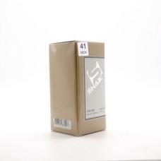 SHAIK M-41 (AXE CHOCOLATE CARAMEL FOR MEN) 50 ML
