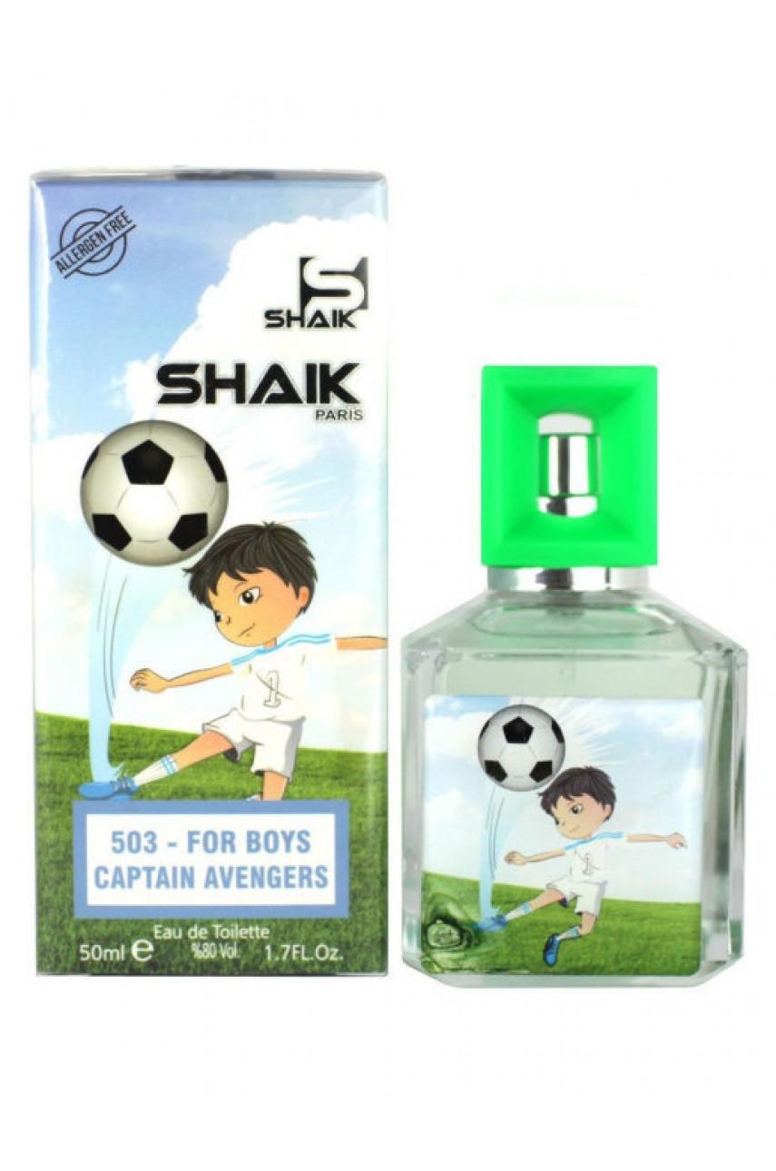 Детские SHAIK 503 CAPITAN TSUBASA FOR BOYS 50 ML