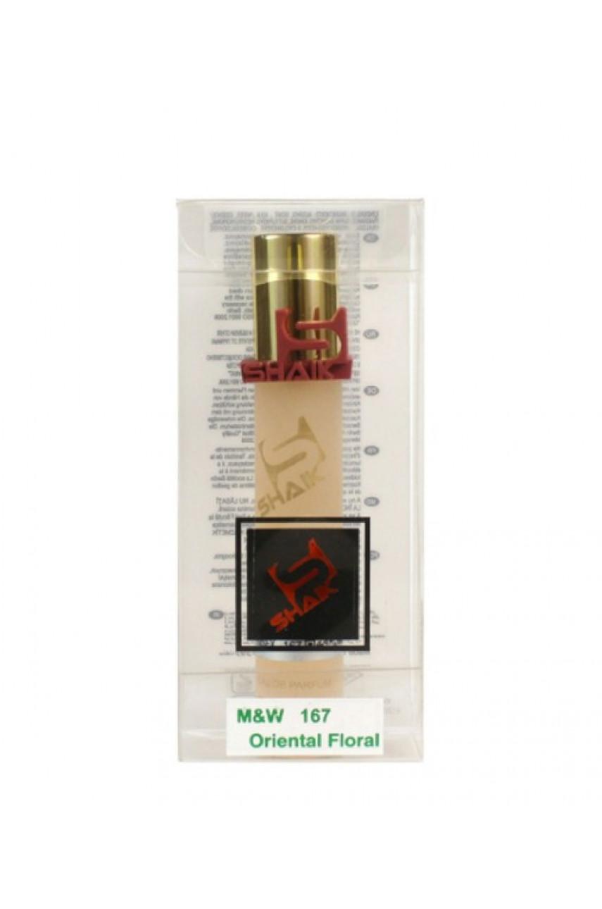 Shaik Unisex167 (Maison Francis Kurkdjian Baccarat Rouage 540) 20 ml