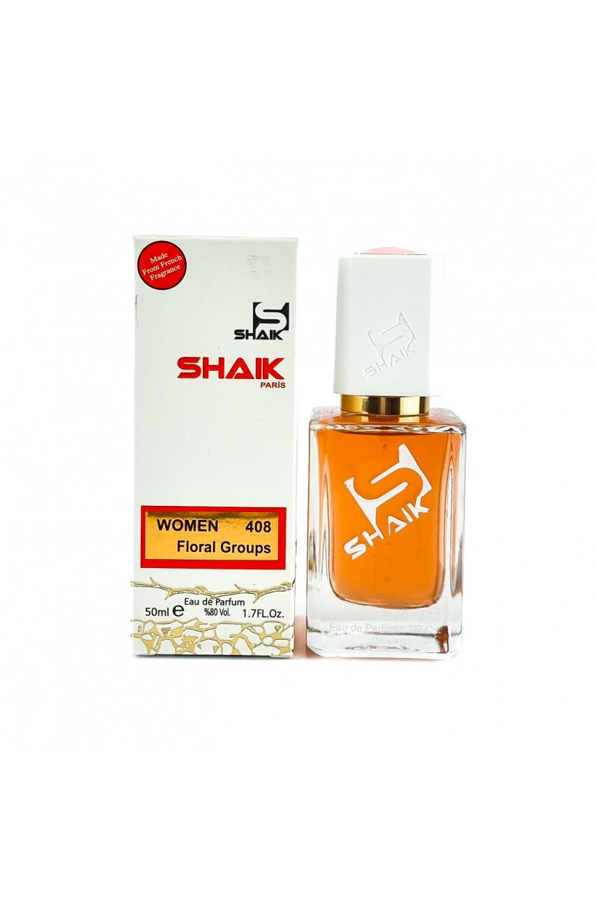 Shaik W408 (Christian Dior Addict Eau Fraiche), 50 ml