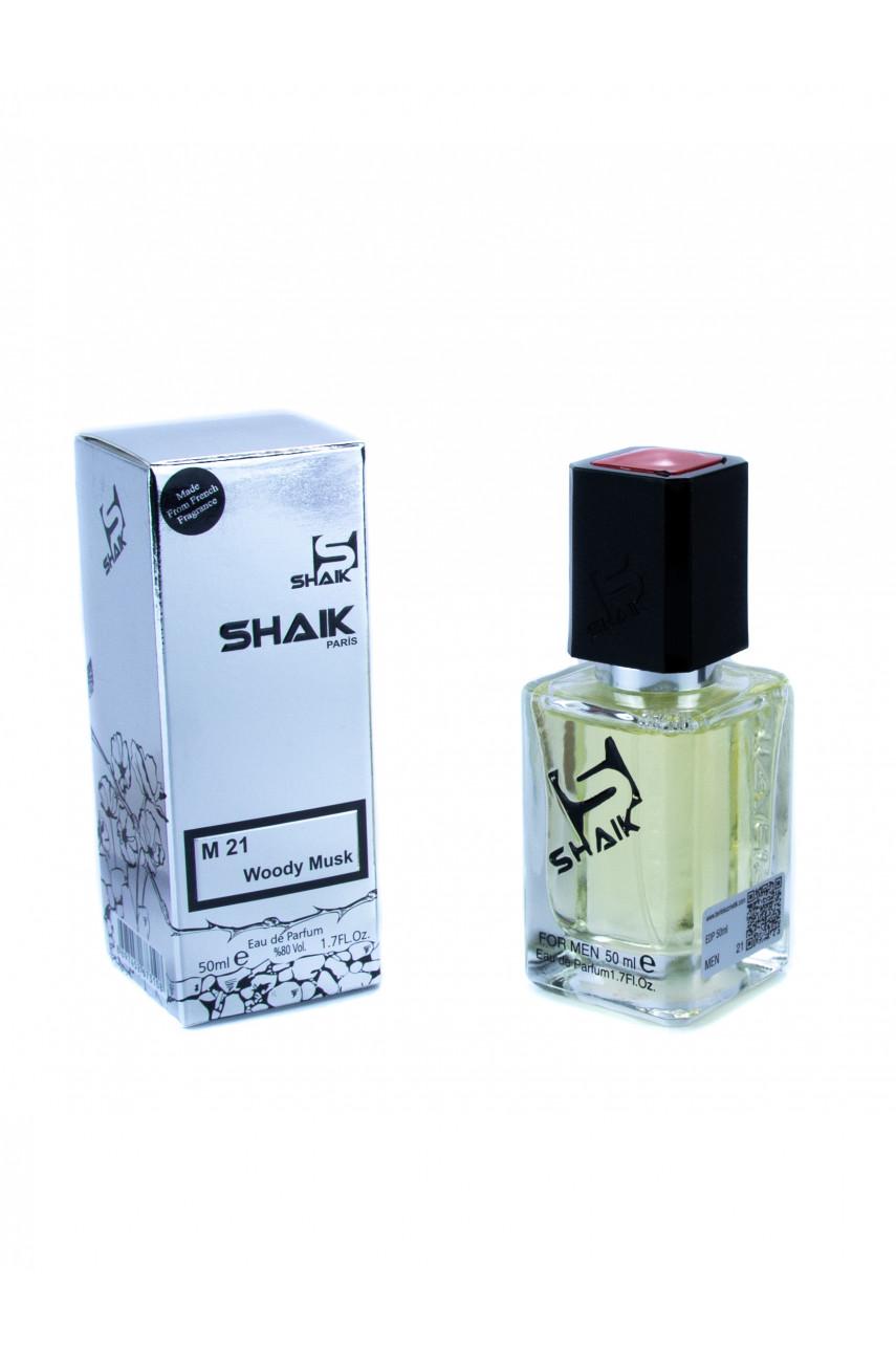 Shaik M21 (Chanel Egoiste Platinum), 50 ml