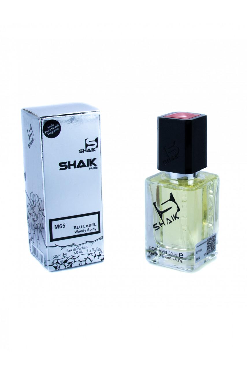 Shaik M65 (Givenchy Pour Homme Blue Label), 50 ml