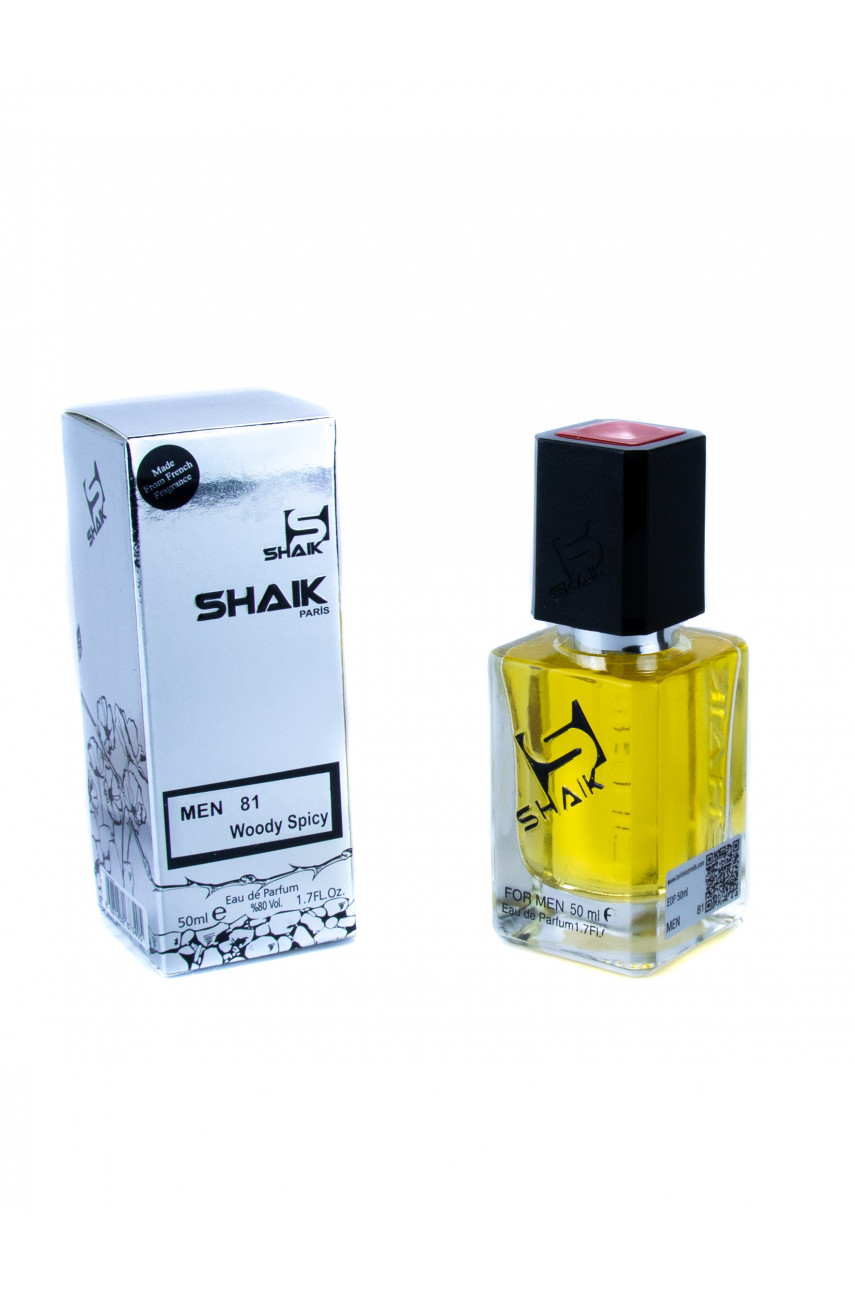 Shaik M81 (Hugo Boss Boss Bottled (№6)), 50 ml