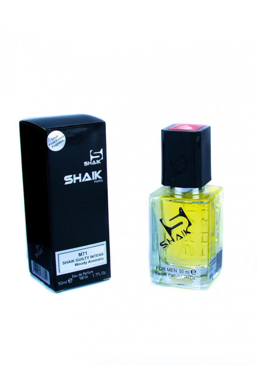 Shaik M71 (Gucci Guilty Intense Pour Homme), 50 ml
