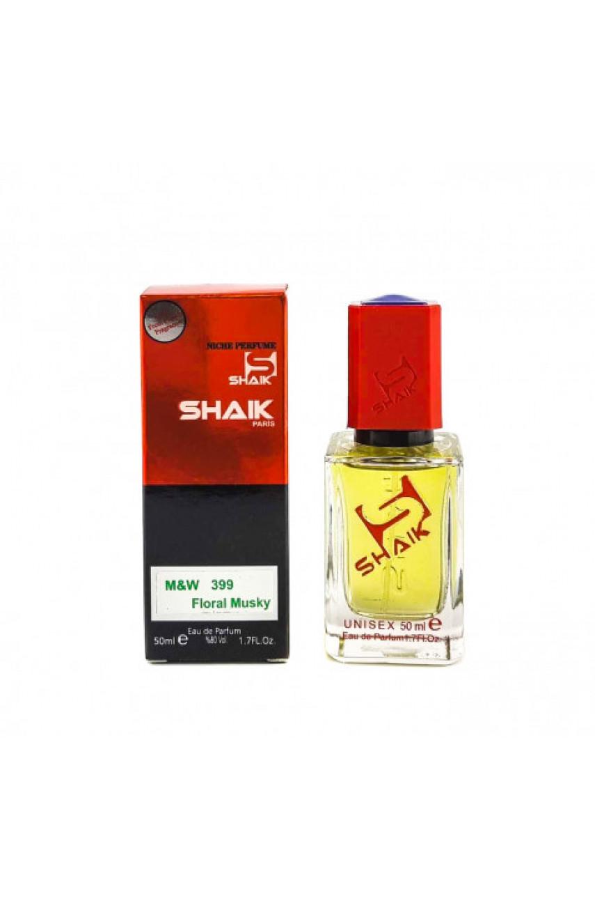 Shaik MW399 (Montale White Musk) 50 ml