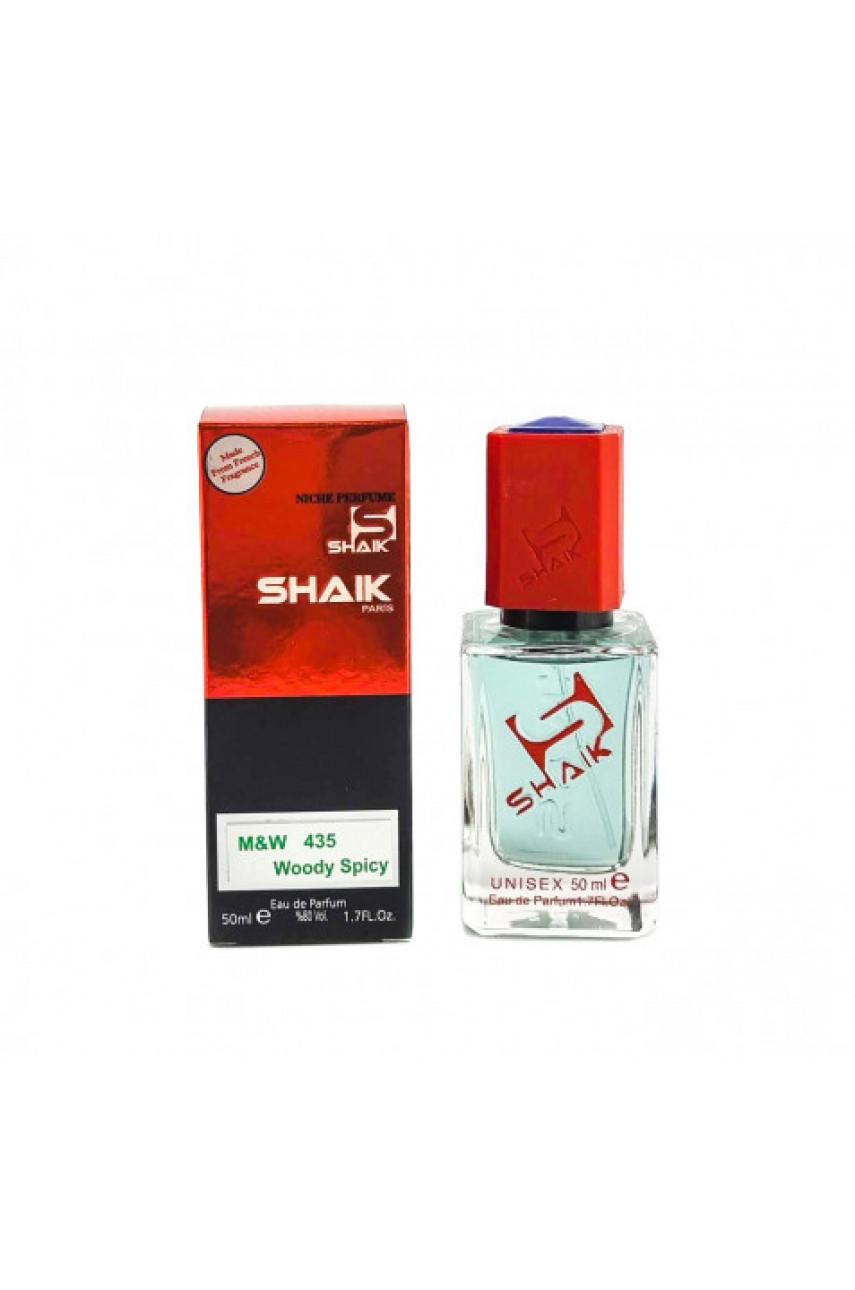 Shaik MW435 (Atelier Cologne Poivre Electrique) 50 ml