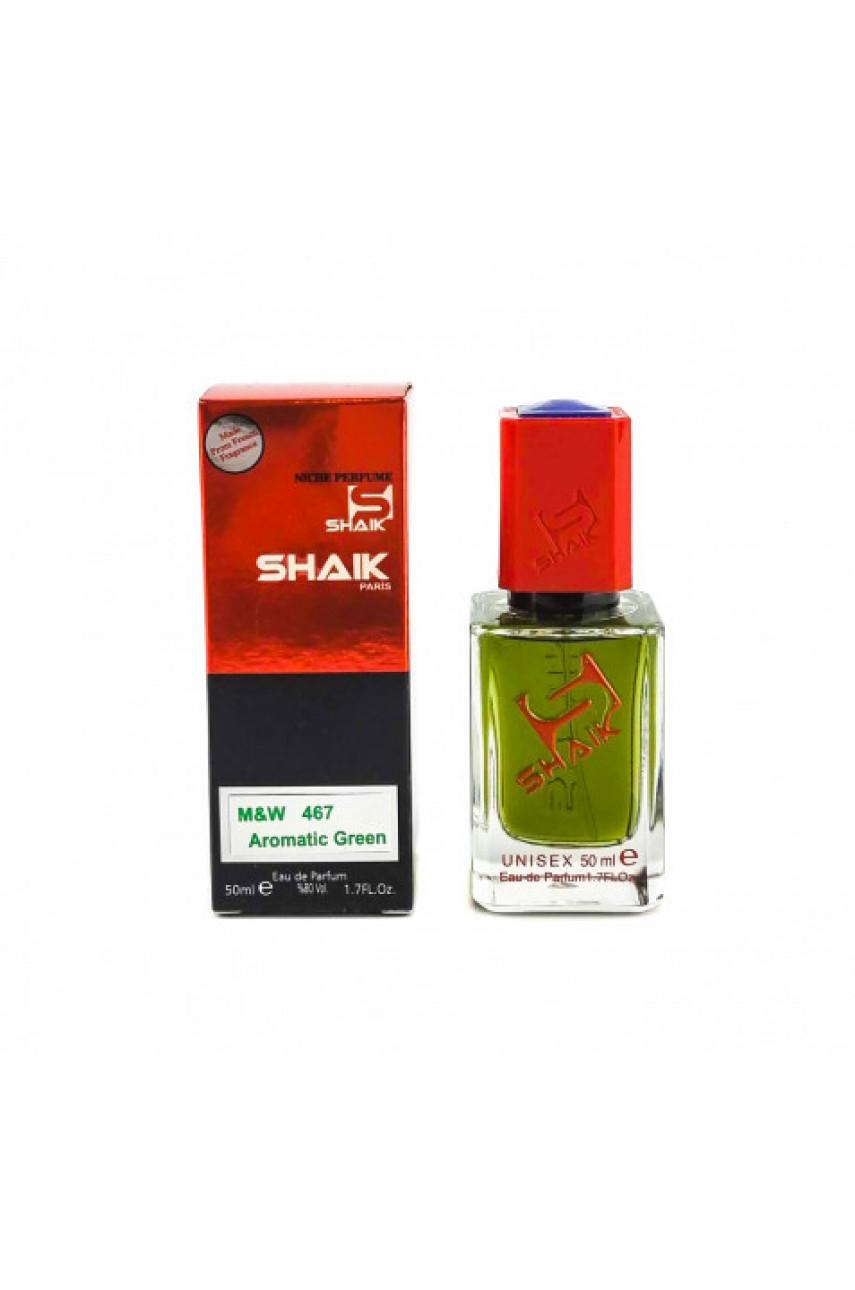 Shaik MW467 (Nasomatto Absinth) 50 ml