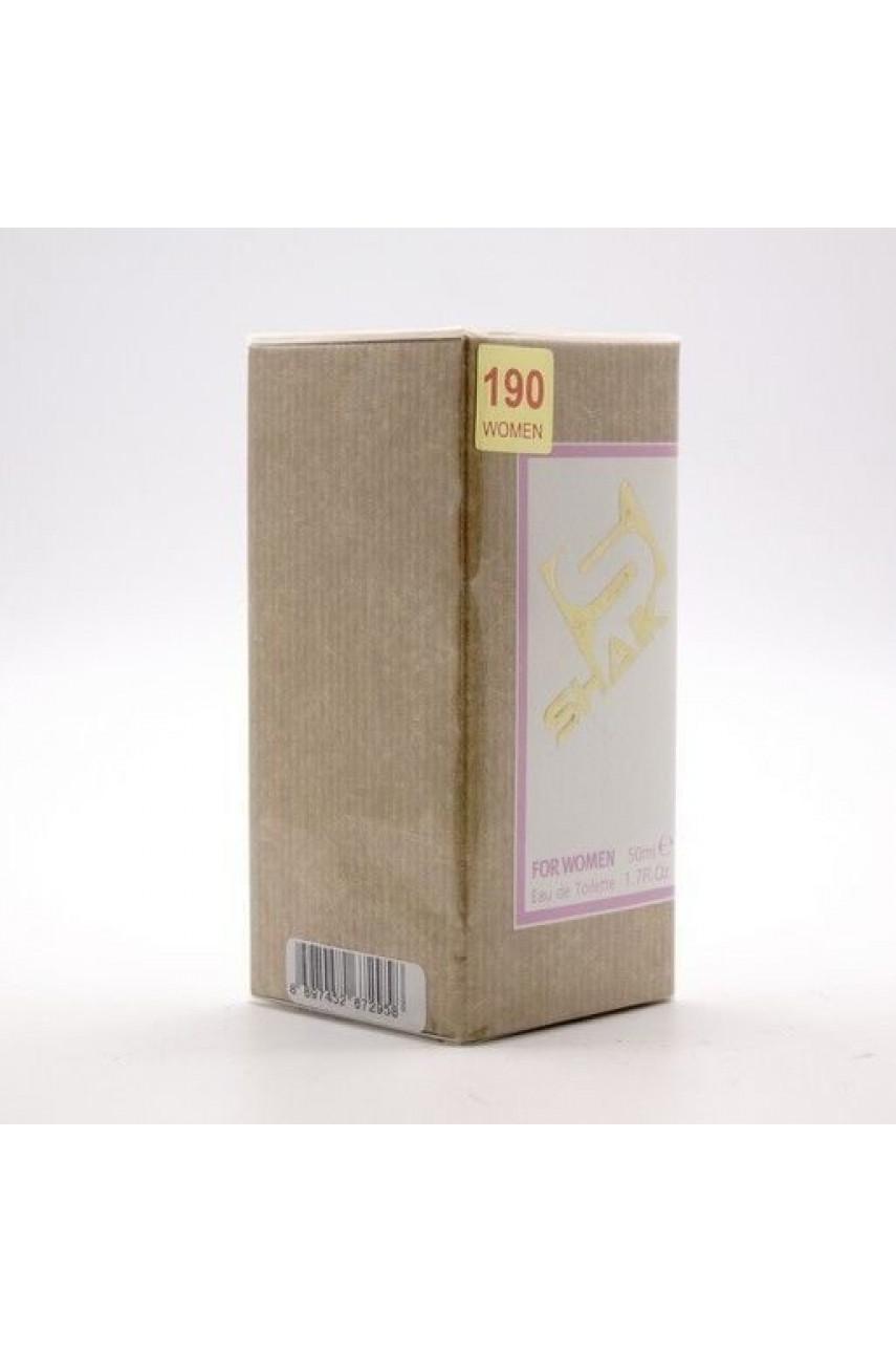 SHAIK W 190 (S.T. DUPONT FOR WOMEN) 50ml