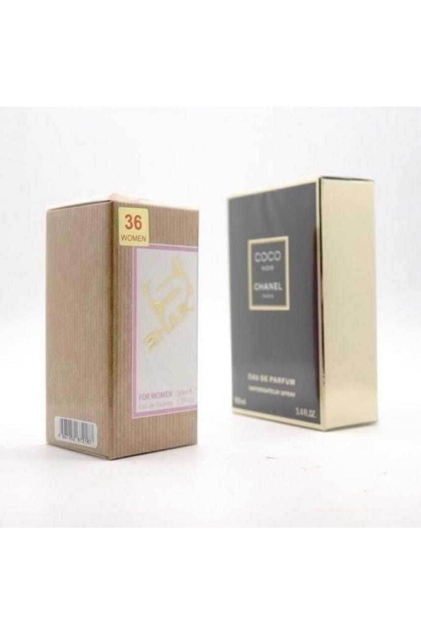 SHAIK W 36 (CHANEL COCO NOIR FOR WOMEN) 50ml